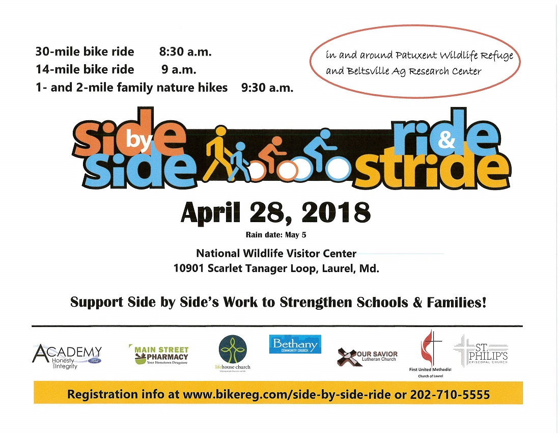 side_by_side_bike_2018.jpg